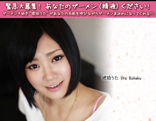 Uta-Kohaku-atriz-porno-100-garrafas-de-semen-01