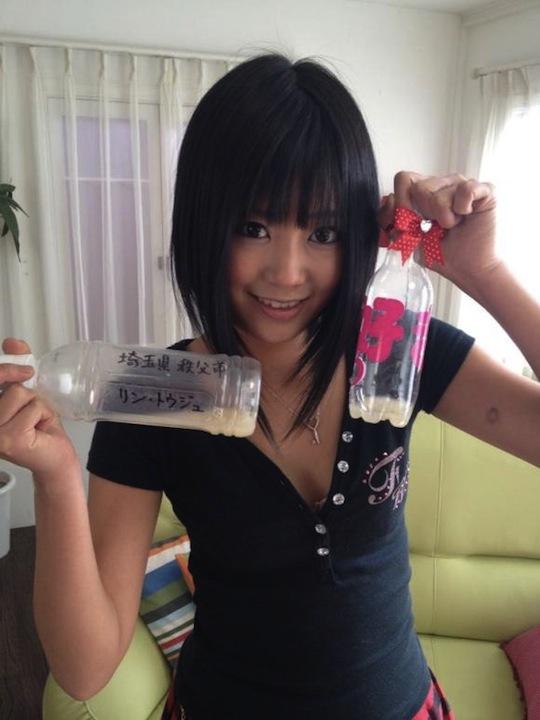 Uta-Kohaku-atriz-porno-100-garrafas-de-semen-03