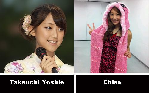 Yoshie Takeuchi -Chisa