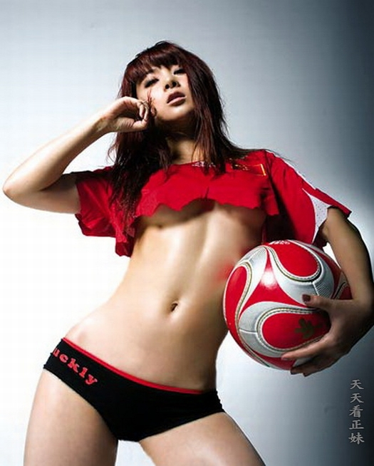 sexy-asian-japanese-korean-babes-soccer-football38
